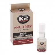 K2 T313 - Środek przeciw zamarzaniu wody w układzi e paliwowym 50ml /K