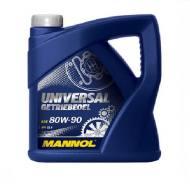 MANNOL 80W90 4L - OLEJ PRZEKLADNIOWY 4L MANOL API GL4/GL5 LS