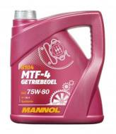 MANNOL 75W80 4L - OLEJ PRZEKŁADNIOWY 75W80 GL-4 MTF-4 1L