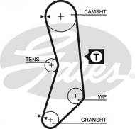 K015544XS GATES - RozrzĄd kpl.FIAT CC,PUNTO 1,1,SEI CENTO 125 z. (pasek+rolka)