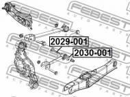 2030-001 FEBEST - MIMOŚRÓD CHRYSLER SEBRING II 2006-2010