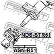 NDS-STR51 FEBEST - ZŁĄCZKA DRĄŻKA WAŁU NISSAN PATHFINDER R51M 2005.01-2014.11 E